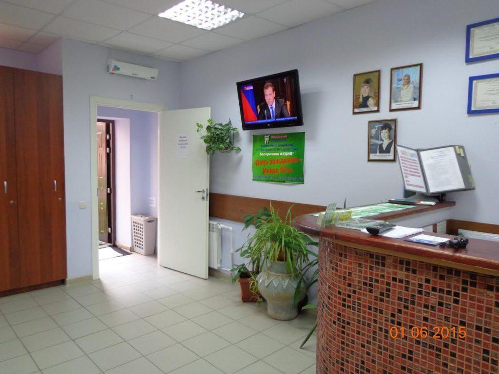 Клиника Нахабинская стоматология