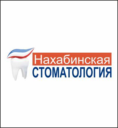 Дергаченко Артем Викторович